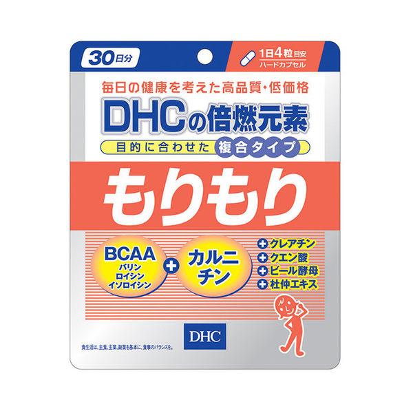 日本 DHC 倍燃元素(30日份) ◆86小舖 ◆