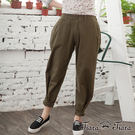 【UFUFU GIRL】自在舒適哈倫褲剪裁,100%純棉材質好感穿搭!