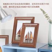 木質相框 美式8寸10寸木質客廳創意組合相框擺台書房臥室床頭柜擺設 俏女孩