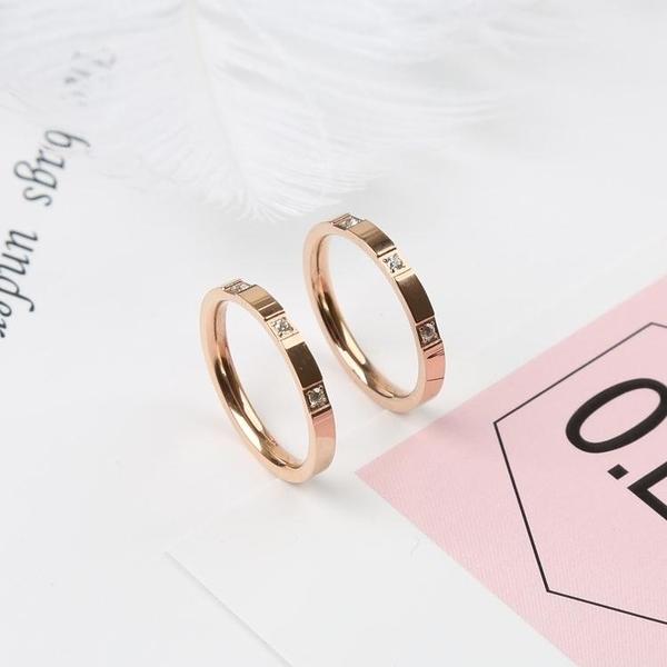 正韓玫瑰金戒指環女簡約情侶對戒男食指尾戒百搭個性潮人鈦鋼配飾【免運】
