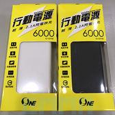 全新 現貨 盒裝 o-one 6000mAh 行動電源 輕薄 2.1A 閃電快充 不佔空間 攜帶方便 羽量級 高速充電