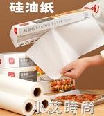 展藝雙面硅油紙20m*30cm食品級家用廚房燒烤箱吸油紙烘焙工具 小艾新品