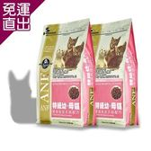 ANF愛恩富 特級幼母貓配方 貓飼料3公斤 X 2包【免運直出】