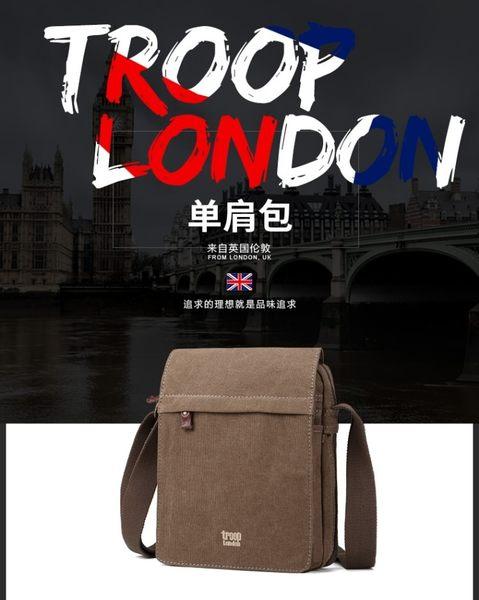 TROOP 英國 帆布包 經典品格CLASSIC斜背包-2色/TRP0242