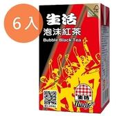生活 泡沫紅茶 250ml (6入)/組