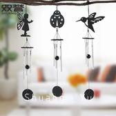 小精靈迷你鋁棒風鈴女生節日禮物房間小清新創意掛飾臥室裝飾風鈴【極有家】