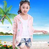 兒童親子裝春夏新品防曬衣韓版童裝女童長袖防曬服中大童薄外套