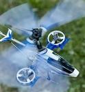 遙控飛機 遙控飛機兒童直升機耐摔電動男孩玩具充電飛行器模型學生無人機【快速出貨八折鉅惠】