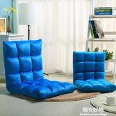懶人沙發創意單人摺疊椅床上靠背椅飄窗椅榻榻米日式休閒懶人椅子 igo全館9折