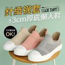 .不限腳型皆可穿著  .一體成型乳膠豆豆鞋墊 .耐磨止滑橡膠鞋底