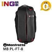 【24期0利率】Manfrotto MB PL-FT-8 旗鑑級快槍手斜背包 相機包 攝影包 單肩包 正成公司貨