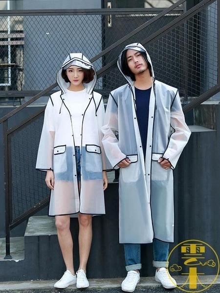 時尚透明男女成人徒步防暴雨衣外套長款【雲木雜貨】