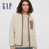 Gap男裝 保暖仿羊羔絨立領開襟外套 603986-米白