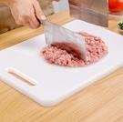 菜板家用抗菌防霉加厚廚房塑料切菜板水果小砧板粘板案板刀板占板