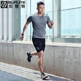 運動套裝男夏季短袖兩件速干跑步服健身房夏天短褲籃球運動衣服裝 生活樂事館