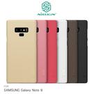 【愛瘋潮】NILLKIN SAMSUNG Galaxy Note 9 超級護盾 磨砂硬殼 保護套 手機套 手機殼 保護套