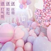 每週新品馬卡龍氣球婚房裝飾結婚禮愛心形場景布置用品創意告白求婚生日