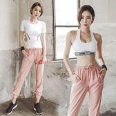 瑜伽服 瑜伽服速幹衣寬鬆T恤專業健身房健身服跑步運動套裝女     遇見寶貝