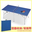 露營 健身組 折疊 桌【R0001】乒乓球桌(深藍桌面) MIT台灣製 完美主義