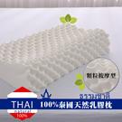 【現貨】100%天然乳膠枕 顆粒按摩型  防蹣 抗菌 舒適 透氣 枕心 Best寢飾