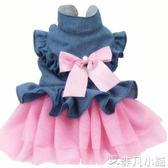 寵物服裝 泰迪裙子狗狗衣服秋冬寵物公主裙比熊博美牛仔裙貓咪服裝   非凡小鋪