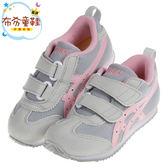 《布布童鞋》asics亞瑟士灰粉色窄版兒童機能運動鞋(16~20公分) [ P8U007J ]