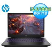 【HP 惠普】 Gaming 15-cx0147tx 15吋筆電 風暴紫黑騎士【送質感藍芽喇叭】