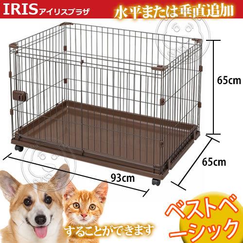 【zoo寵物商城】  日本《IRIS》IR-PCS-930寵物籠組合屋雅房組