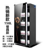 新款家用小型迷你碗筷消毒櫃立式臺式單門商用酒飯店餐具消毒碗櫃igo 220V   易家樂