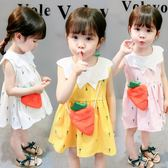 兒童連身裙 女童洋氣裙子夏裝兒童裙純棉新款韓版潮寶寶連身裙【韓國時尚週】