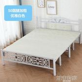 折疊床 簡約折疊床中式午休床木板床雙人床單人床家用出租房鐵藝加厚成人 igo 城市玩家