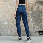 薄款束腳寬鬆運動褲女夏收口跑步訓練速干舞蹈長褲休閒瑜伽健身褲 居享優品