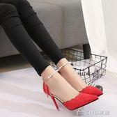 婚鞋紅鞋女夏季高跟單鞋紅色細跟串珠結婚孕婦新娘鞋子禮鞋 ciyo黛雅