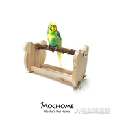鸚鵡站架鸚鵡鳥站台木頭站架站桿花椒木站桿站棍桌面站架訓練架互動娛 大宅女韓國館YJT
