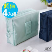 【韓版】超質感280T加厚防水輕盈化妝包/收納包-四入組(湖水綠+仙人掌各二)