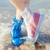 雨鞋套男女成人防水防雨鞋套防滑