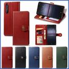 SONY Xperia 10 II Xperia 1 II 圓扣商務款 手機皮套 插卡 支架 掀蓋殼 保護套