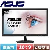 ASUS華碩 22型 超低藍光護眼螢幕 VS229NA