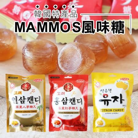 韓國 MAMMOS 風味糖 100g 人蔘糖 紅蔘糖 柚子糖 糖果 韓國糖果 硬糖