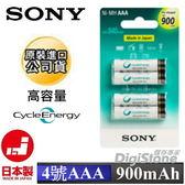 ◆加碼贈電池收納盒◆免運費◆SONY 低自放 4號AAA 900mAh 可充電池x4顆(日本製造)◆NEW上市 ◆