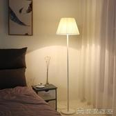 (快速)檯燈 落地燈客廳書房臥室led床頭燈美容網紅主播溫馨簡約現代立式檯燈