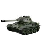 售完即止-遙控車 遙控坦克兒童大號充電庫...