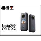 Insta360 ONE X2 全景相機