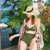 水母衣 性感泳衣女高腰遮肚鋼托小胸聚攏比基尼顯瘦溫泉  野外之家