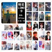 現貨盒裝👍鄭號錫 BTS防彈少年團 LOMO小卡 照片寫真紙卡片組(約30張) E759-P 【玩之內】J-JOPE 韓國