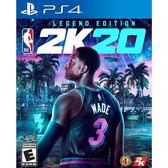 【PS4 遊戲】NBA 2K20 美國職業籃球 2020 《傳奇版/中文版》