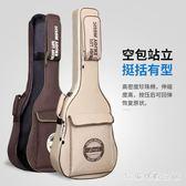 吉他袋 吉他包41吋 朗斯雙肩通用琴包39 40吋民謠背袋子古典學生男女LB19577【3C環球數位館】