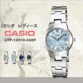 CASIO LTP-1241D-2A 秀麗風格 LTP-1241D-2ADF 現貨+排單 熱賣中!