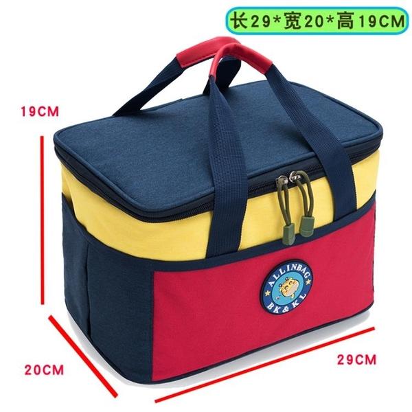保溫袋飯盒袋子超大號大容量帶飯便當手提包鋁箔加厚學生兒童日式 創意新品