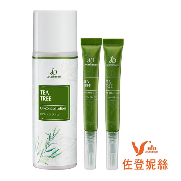 佐登妮絲 茶樹控油化妝水150ml+茶樹K痘精華8mlx2 痘痘肌 油性肌